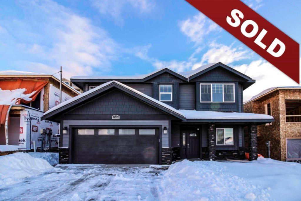 New Listing: 1586 Emerald Drive, Juniper Heights, Kamloops, BC $529,900