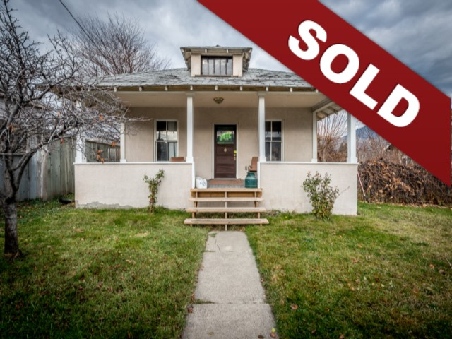 New Listing: 670 Columbia Street, South Kamloops, BC $384,900